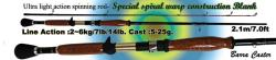 Osprey spiral wrap casting rods. Light action casting rods in 7ft x 2 sections