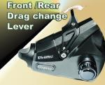 Osprey 2 speeds spinning baitrunner. Picture shows 2 speeds baitrunner ddrag change lever