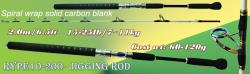 Osprey unbreakable spiral wrap solid carbon blank jigging rods. 2.0m/6.5ft Jigging rods cast weight 60-100g .Available online at our FB shop front